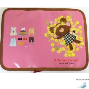 くまのがっこう 母子手帳ケース S マルチケース 花飾り ピンク 保険証・診察券入れ  くまがく rinasora