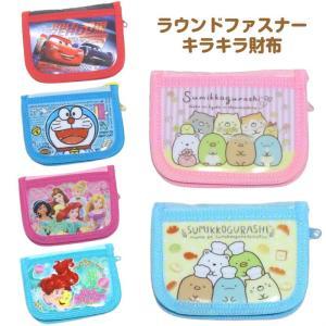 二つ折り財布 女の子 小学生 かわいい 財布 すみっコぐらし キッズ 幼稚園 保育園|rinasora