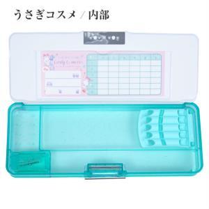 筆箱 ソフトペンケース ペンケース 筆入れ 小学生 女の子 rinasora 11