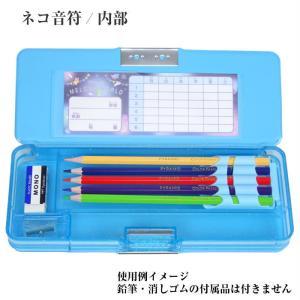 筆箱 ソフトペンケース ペンケース 筆入れ 小学生 女の子 rinasora 12