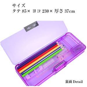 筆箱 ソフトペンケース ペンケース 筆入れ 小学生 女の子 rinasora 03