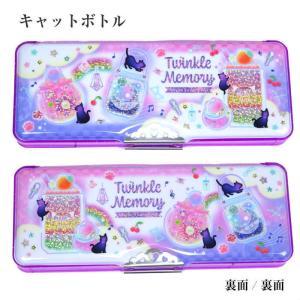 筆箱 ソフトペンケース ペンケース 筆入れ 小学生 女の子 rinasora 05