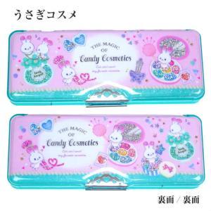 筆箱 ソフトペンケース ペンケース 筆入れ 小学生 女の子 rinasora 06