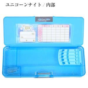 筆箱 ソフトペンケース ペンケース 筆入れ 小学生 女の子 rinasora 09
