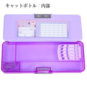 筆箱 ソフトペンケース ペンケース 筆入れ 小学生 女の子 rinasora 10