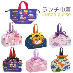 弁当袋 ランチ巾着 子供 キッズ 恐竜柄 幼稚園 保育園 小学校 男の子 グッズ 巾着袋 給食袋 rinasora