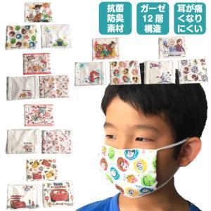 子供用ガーゼマスク 3枚入り 子ども用 ガーゼ 在庫あり 給食 小学校  幼稚園 保育園 風邪予防 花粉症対策 インフルエンザ|rinasora