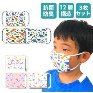子供用ガーゼマスク 3枚入り 子ども用 ガーゼ 在庫あり 男の子 女の子 給食 小学校 幼稚園 保育園 風邪予防 花粉症対策 インフルエンザ|rinasora