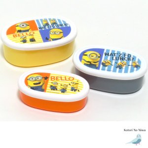 ミニオンズ シール容器3Pセット 密封容器 弁当箱 ランチボックス  日本製 子供 キッズ ランチ 怪盗グルー グッズ|rinasora