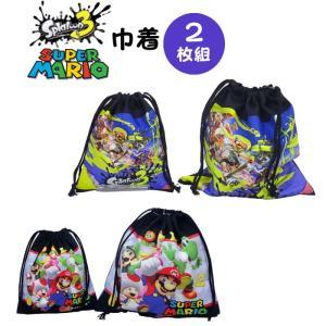 スーパーマリオ 巾着 2点セット 子供 キッズ マリオ グッズ 巾着袋 男の子 給食袋 幼稚園 小学校 保育園 入園入学 rinasora