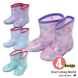 長靴 レインブーツ 女の子 キッズ 可愛い オレンジボンボン 子供用 レインシューズ 秋雨|rinasora