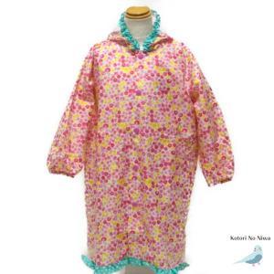 タイムセール オレンジボンボン レインコート 女の子 キッズ ミニフラワー ピンク 子供用 雨合羽 オシャレ ランドセル対応 ジュニア カッパ メール便送料無料|rinasora
