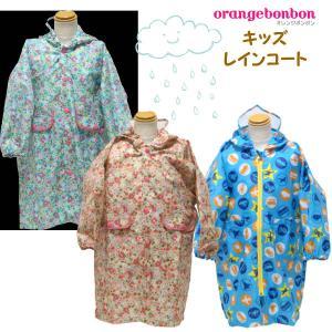 レインコート キッズ 子供用 雨具 雨 女の子 rinasora
