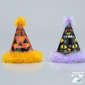 ハロウィンハット パンプキン キャット 2色 大人 かわいい レディース パーティー|rinasora