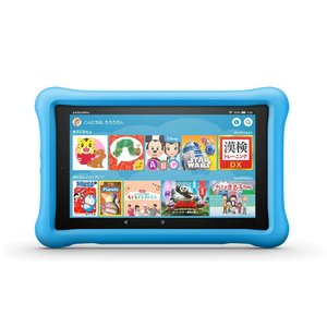 Fire HD 8 タブレット キッズモデル ブルー (8 インチ HD  ディスプレイ) 32GB