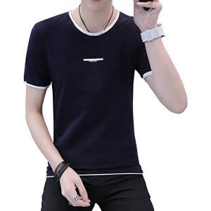 (リーフォー)LEAFOR スタイリッシュTシャツ メンズ 半袖 クルーネック 先染め 夏服 綿 LL|rinco-shop