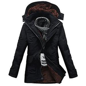 YFFUSHI ダウンジャケット メンズ M-5XL 綿 全6色 厚手 柔らかい 着心地抜群 秋 冬 上品 裏起毛 大きいサイズ フード付き カジュア|rinco-shop