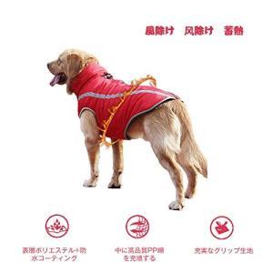 Koalad ペット服 犬 ペットウェア 柔らかい 防寒 暖かい ペットコート 秋 冬 室内 ドッグウェア もこもこ 帽子付き 犬服 小型犬 中型犬|rinco-shop