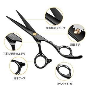 KYG 散髪ハサミ ヘアカット はさみ カットシザー/セニングシザー 2本セット カットバサミ・すきバサミ 左右兼用 プロ 美容師 理容師 プロ用高級 rinco-shop