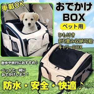 zero-j 犬 キャリー 車 キャリーバッグ 犬用 ドライブシート 猫 キャリーケース ドッグバッグ 防水 ペット|rinco-shop