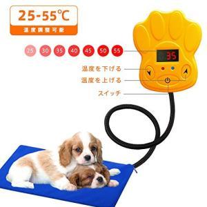 ペット ヒーター ホットカーペット 加熱保護 7シフト温度が自由に調整で、防寒 犬 猫 マットうさぎ小動物などが利用でき、カバー取り外し 替え用(赤と rinco-shop