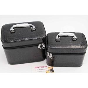 HOYOFO メイクボックス コスメボックス 化粧箱 コスメBOX 化粧品 収納 ケース 携帯用 大容量 鏡付き 黒 2個セット ホワイトデー whi|rinco-shop