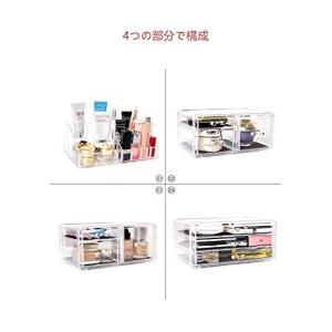 メイクボックス DreamGenius 化粧品収納ボックス 高?感 引き出し 小物/化粧品入れ メイクケース 小物 収納 透明アクリル 4段 プレゼン|rinco-shop