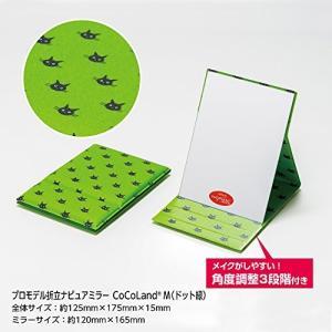 プロモデル折立ナピュアミラーココランドドット緑|rinco-shop