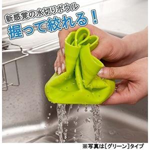 カラフル にぎって水切りボウル/ピンク|rinco-shop