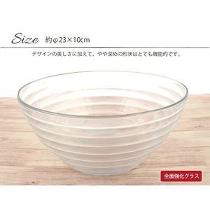 ビバ ガラスボウル 直径23cm 約φ23×10cm|rinco-shop