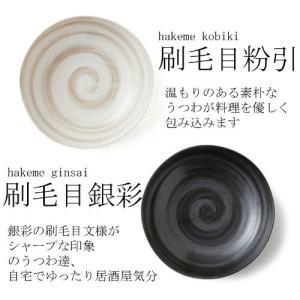 刷毛目粉引 収納10.7cmボール AM-HM009|rinco-shop