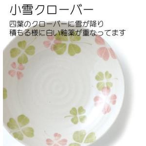 小雪クローバー ピンク収納10.7cmボール AM-KY007|rinco-shop