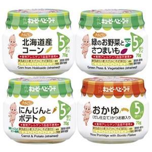 ベビーフード 離乳食 5ヶ月 頃からの バラエティー セット|rinco-shop