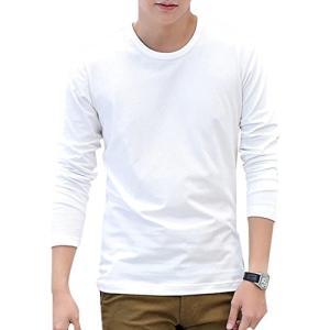 (ニーマンバイ) NEIMAN BY メンズ ロンT 長袖 カットソー 黒 白 グレー (03. XLサイズ、 ホワイト)|rinco-shop