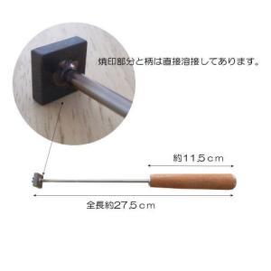 焼きごて 製菓用焼印[直火式・日本製] (肉球・小)|rinco-shop