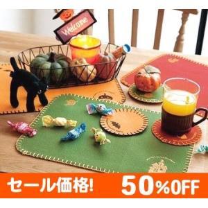 ハロウィン ティーマット ランチョンマット 食卓 テーブル ...