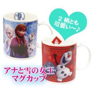アナと雪の女王  マグカップ...