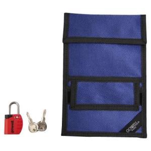 TSA南京錠LW&トラベルパスセット|rindr