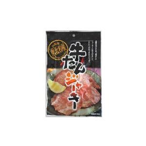 谷貝食品 牛たんジャーキー 47g×15袋|rindr