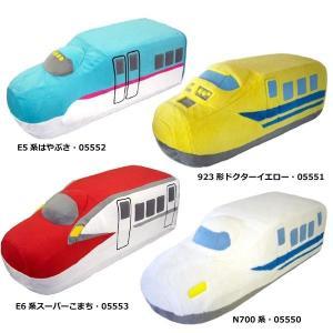 新幹線グッズ トレインクッション|rindr