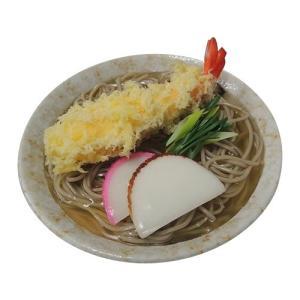 日本職人が作る  食品サンプル 天ぷらそば IP-426|rindr