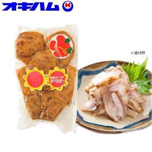 沖縄ハム(オキハム) スパイシーチラガー(豚の顔の皮) 塩だれ+スパイス味 10個セット 12240512|rindr
