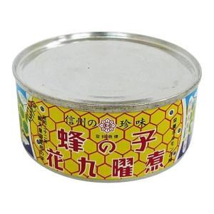 原田商店 缶詰 蜂の子 花九曜煮(甘露煮) 65g×3個 19100023|rindr