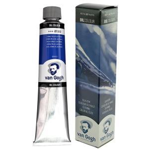 予約商品 ターレンス ヴァンゴッホ油絵具 200ml コバルトブルー(ウルトラマリン) T0208-512 420478 rindr