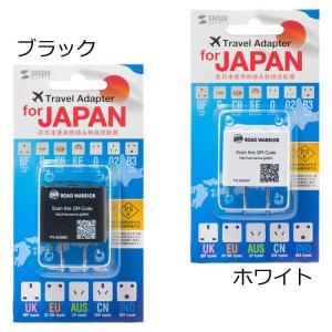 サンワサプライ 日本専用マルチタイプ電源変換アダプタ TR-AD5|rindr