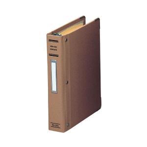 セキセイ MPバインダー(D式) A5 BD-200|rindr