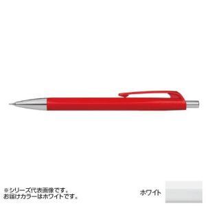 カランダッシュ 888インフィニット メカニカルペンシル 0.7mm  ホワイト 0884-001|rindr