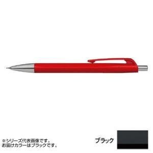 カランダッシュ 888インフィニット メカニカルペンシル 0.7mm  ブラック 0884-009|rindr