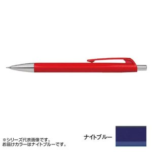 カランダッシュ 888インフィニット メカニカルペンシル 0.7mm  ナイトブルー 0884-149|rindr