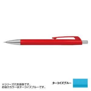 カランダッシュ 888インフィニット メカニカルペンシル 0.7mm  ターコイズブルー 0884-171|rindr